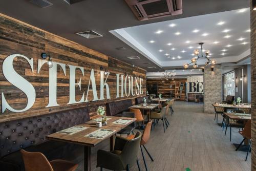 Paralia steak house